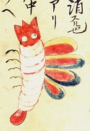 Haimushi