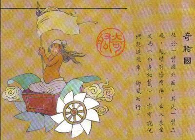 Qigong Kingdom.jpg