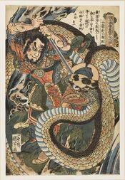 Chusenko Teitokuson killing giant snake by Utagawa Kuniyoshi.jpg