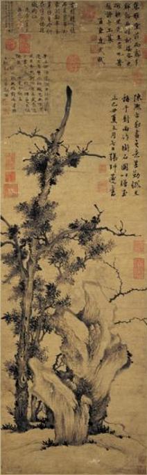 Penghou