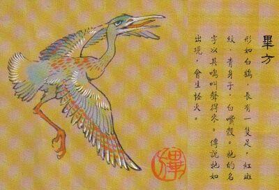 Bifang-2.jpg