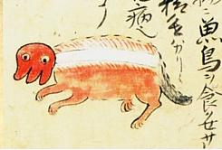 Kishaku