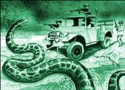 Colin's Mega Snake