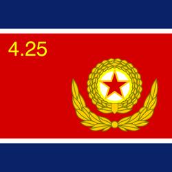 Ejército Popular de Corea