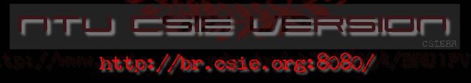 Csiebr banner.png