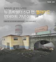 Hellride korea poster