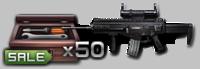 Arx160enhadv50p