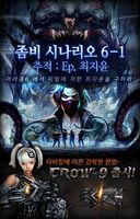 Crow9 epcjy poster korea