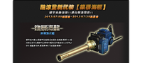 Watercannon poster tw