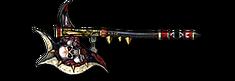 SKULL-9 Blood