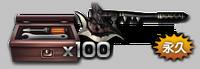 Skull9enhadv100p