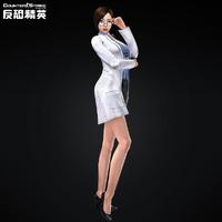 Soy poster china