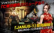 Janus1 zsh2 poster jpn