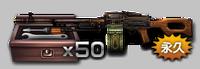 Pkm 50 advanced enhancement kit set