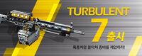 Turbulent7 poster korea2