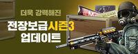 Turbulent7 poster korea