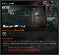 Dead-end(2)