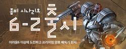 Zs victor poster korea