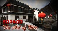 Suzhou promo