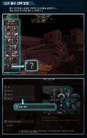 Znoid poster korea - Copy (3)