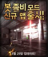 Metro korea poster