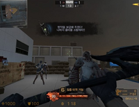 Darkcity screenshot4