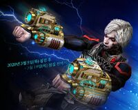 Lightning fury korea