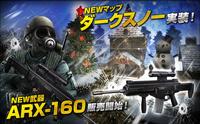 Arx160 darksnow poster jp