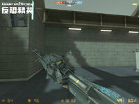Cr5screen2