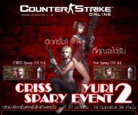 Criss yuri spray promo th