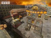 Assault halloween china