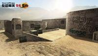 Dust2cp