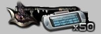 Skull9decoder50set