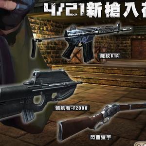 Csonew gun.png