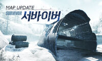 Survivor poster korea