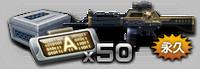 Skull11codeabox50p