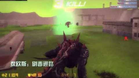 Counter-Strike_Online_China_Zombie_Giant_V_2.0_Boss_Trailer