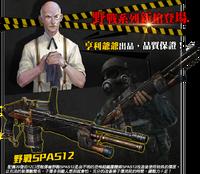 Spas12ex maverick taiwan poster