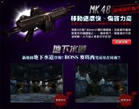Mk48tp