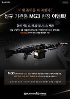 Mg3 1216
