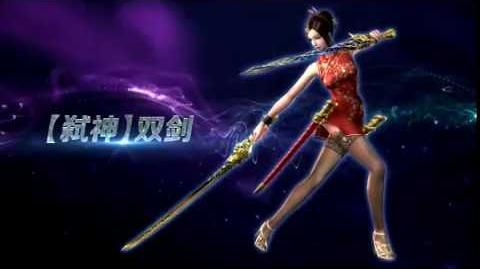CSO China Trailer - Dual Sword Phantom Slayer & Episode Carlito