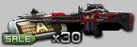 Balrog7codeaset30p