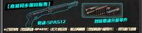 Spas taiwan poster resale