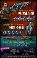 Magnumdrill poster korea