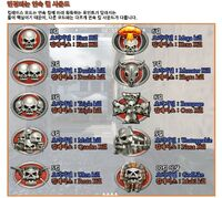 List of kills