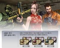 Anti zombie koreaposter2