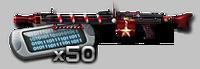 Mg3xmas50p