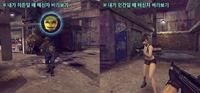Hidden renew screenshot5