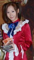 Yuri cosplay