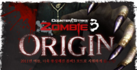 Zombie3origin koreaposter